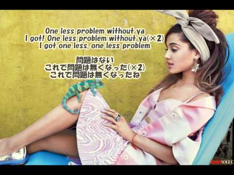 Ariana Grande - Problem feat. Iggy Azalea 歌詞&和訳
