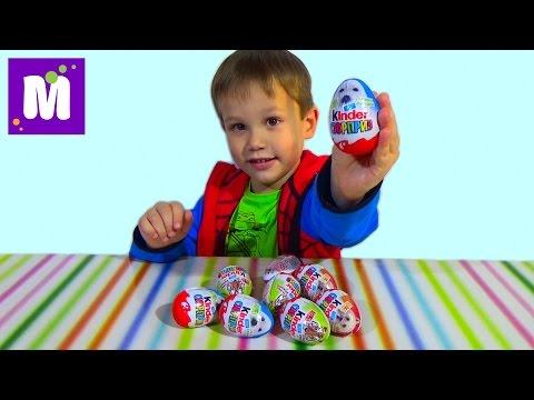 Животные Киндер сюрприз распаковка игрушек