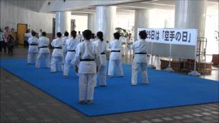 Karate Day: 25th October 2012 (Okinawa)