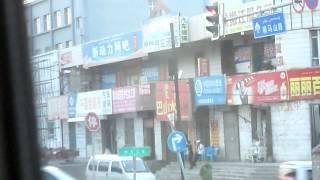Китай 2013г. Город Урумчи из окна автобуса(http://vk.com/club45662144., 2014-06-11T11:20:47.000Z)