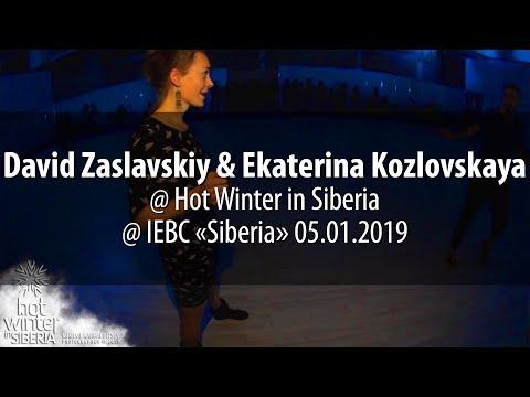 David Zaslavskiy & Ekaterina Kozlovskaya @ Hot Winter In Siberia 05.01.2019
