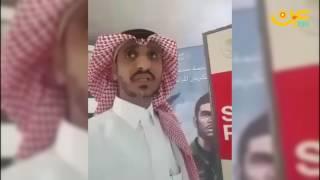 شاهد.. نايف معوض ينتقد خدمات الخطوط السعودية قبل استشهاده بأيامشاركنا برأيك