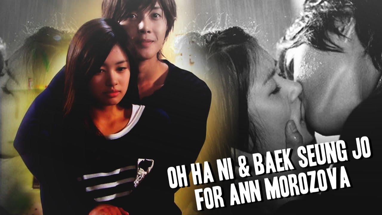 Download Oh Ha Ni & Baek Seung Jo    Расскажи [HBD Ann Morozova]