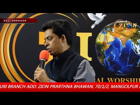 Zion Global Worship Centre | Delhi Live | 4th Session, 16th Apr, Sun