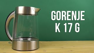 Розпакування GORENJE K 17 G