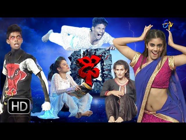 Dhee 10   11th October 2017  Full Episode   ETV Telugu