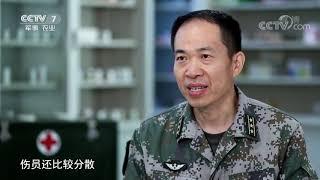 《军旅人生》 20190626 李明贤:向前冲 我保护你| CCTV军事