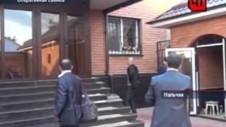 Задержание чиновников КБР ЧП НТВ 08.06.12