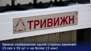 видео Наружная реклама Львов - билборды, билборды Львов по выгодным ценам