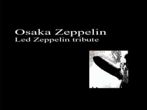 Immigrant Song Led Zeppelin Cover (Karaoke)