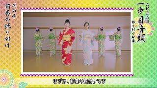 AKB48 41stシングル「ハロウィン・ナイト」のカップリング曲、 『一歩目...