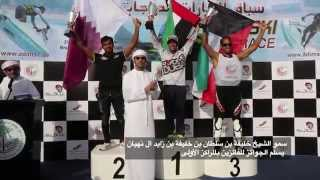 UAE JET SKI RACE 2014 Before The Final Round