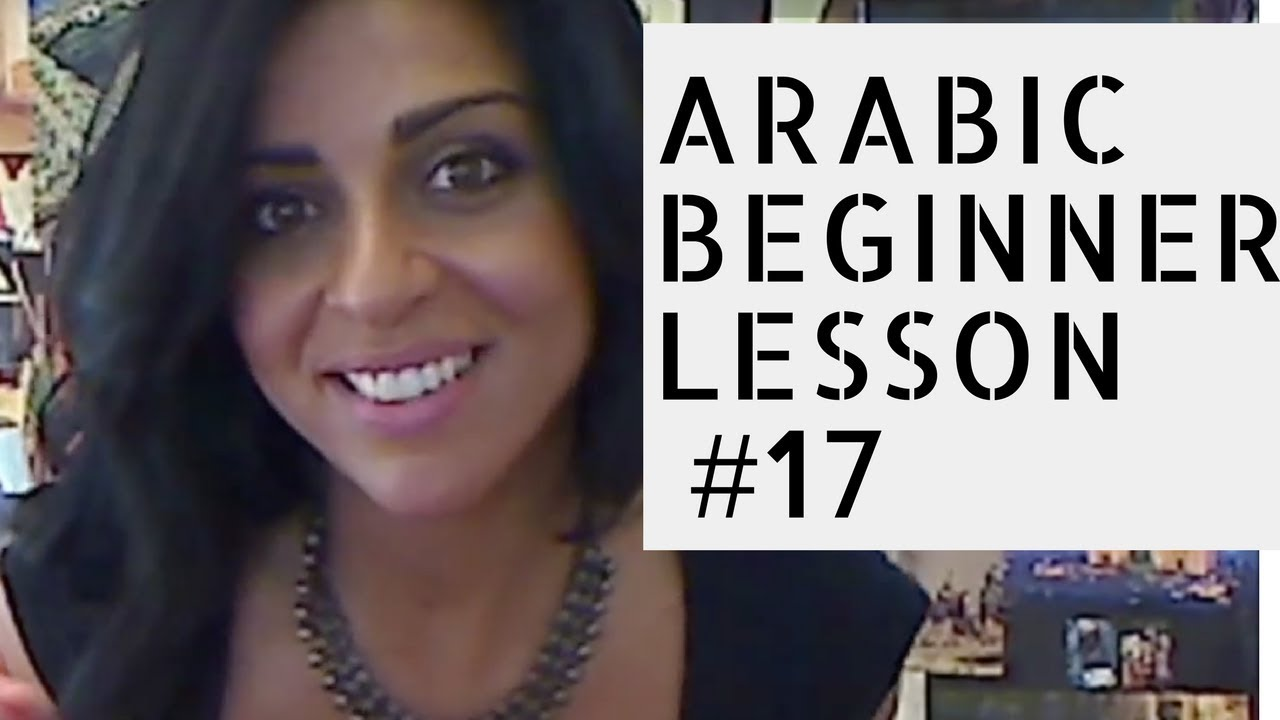 Arabic Beginner Lesson 17-  Going?