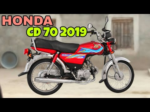 Honda CD 70 2019 | Honda New CD 70 2019 Model Full details and Features |  Honda CD 70 2019 Price