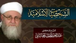 37_  شخصيات إسلامية . أعلام التصوف_  سيدنا الإمام أبو مدين الغوث