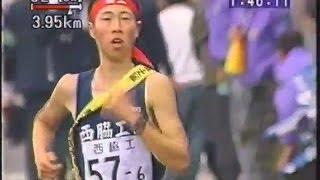 平成6年(1994年) 全国高校駅伝. 平成4年(1992年)高校駅伝 前半はゆった...