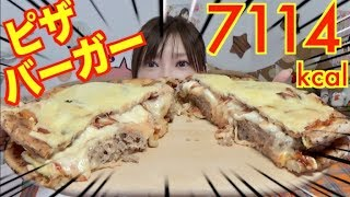 "【MUKBANG】 [High Calorie] Making ""Pizza Burger"" Using L-Size Pizzas!!! 2,6Kg 7114kcal [Click CC]"