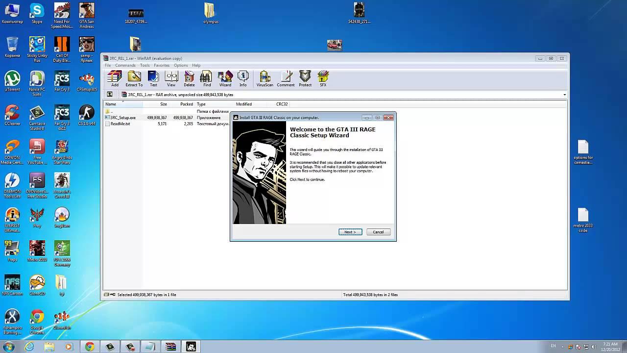 download gta vc rage setup