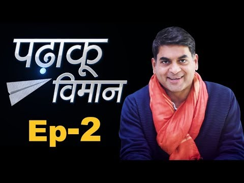 What's young India reading this week. Padhaku Viman, Episode 2 | The Lallantop