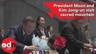 President Moon and Kim Jong-un visit sacred mountain