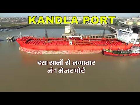 KANDLA PORT- Gujarat