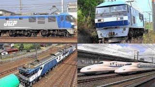 2018,8,12~15 貨物列車と新幹線 いろいろいっぱい31本 夏空に響き渡るモーター音とジョイント音‼空力音‼ お盆休みも頑張る高速貨物列車1050レと新幹線