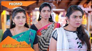 Pandavar Illam - Promo | 18 Jan 2021 | Sun TV Serial | Tamil Serial