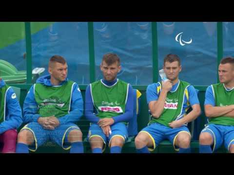 Football 7-a-side | Great Britian vs Ukraine Men's Preliminaries Pool A | Rio 2016 Paralympic Games