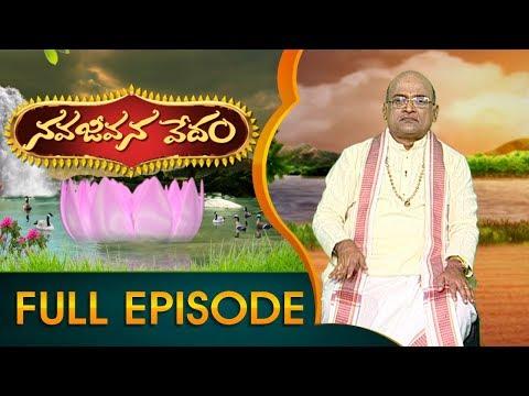 Garikapati Narasimha Rao | Nava Jeevana Vedam | Full Episode 1701 | ABN Telugu teluguvoice