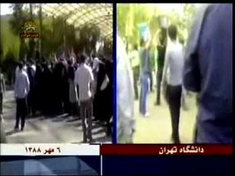 Demonstration at Tehran University September 27 2009
