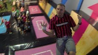 Bounce: Dubai's free jumping revolution