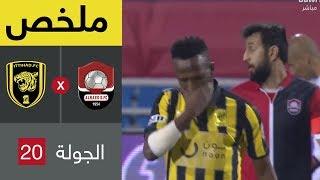 ملخص مباراة الرائد والاتحاد في الجولة 20 من دوري كأس الأمير محمد بن سلمان للمحترفين