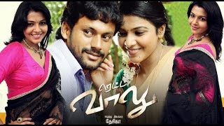 Tamil Full Movie  New Releases Retta Vaalu | Full Movie Full HD - Youtube