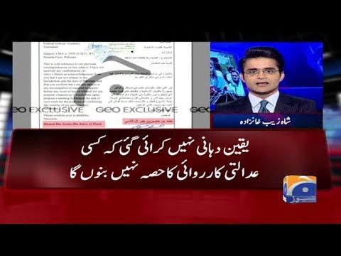 Aaj Shahzaib Khanzada Kay Sath - 19 July 2017 - Geo News