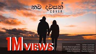 Thawa Dawasak Acoustic Cover Sahan Liyanage.jpg