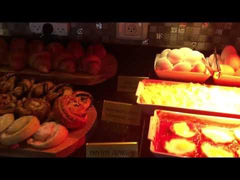 Intercontinental David Tel Aviv Club Breakfast