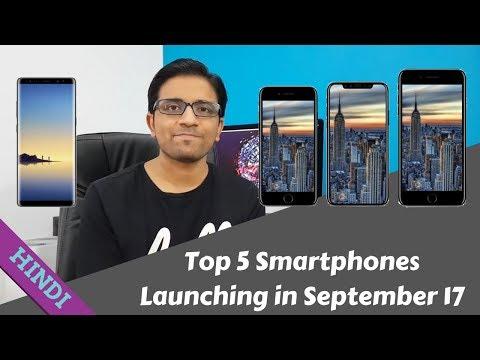Hindi - Top Upcoming Smartphones Launching in September - India, China & US - PhoneRadar