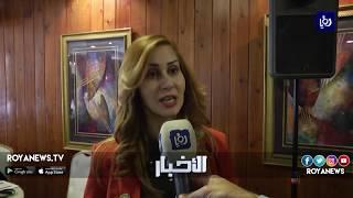 الجمعية الاردنية للعلوم والثقافة تناقش العلاقات العربية الاوروبية على ضفتي المتوسط - (14-3-2018)