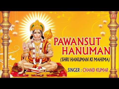 Pawansut Hanuman, Shri Hanuman Ji Ki Mahima By Chand Kumar Full Audio Songs Juke Box