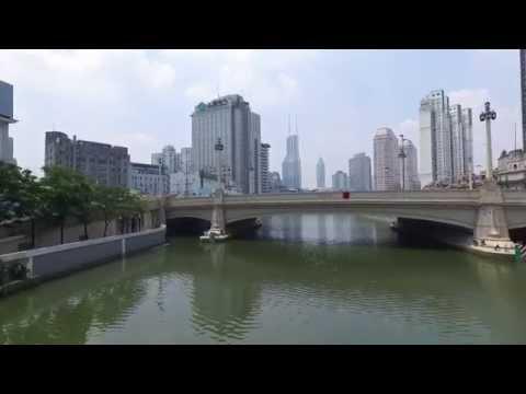 Bridge Crash AMAZING LAND - Shanghai, China