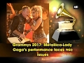 Grammys 2017: Metallica-Lady Gaga's performance faces Mic issues - ANI #News
