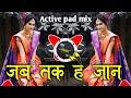 Jab Tak Hai Jaan Jaane Jahan | Active pad mix dj song | Dj shivam kaij