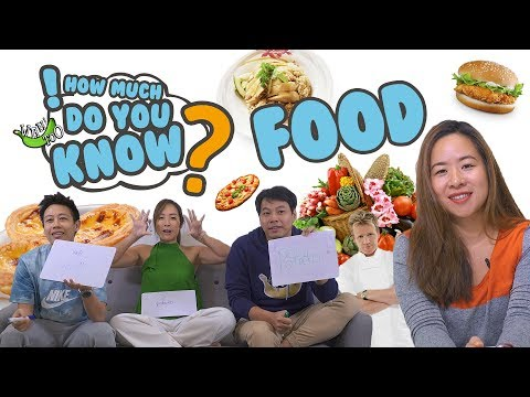How Much Do You Know - Food
