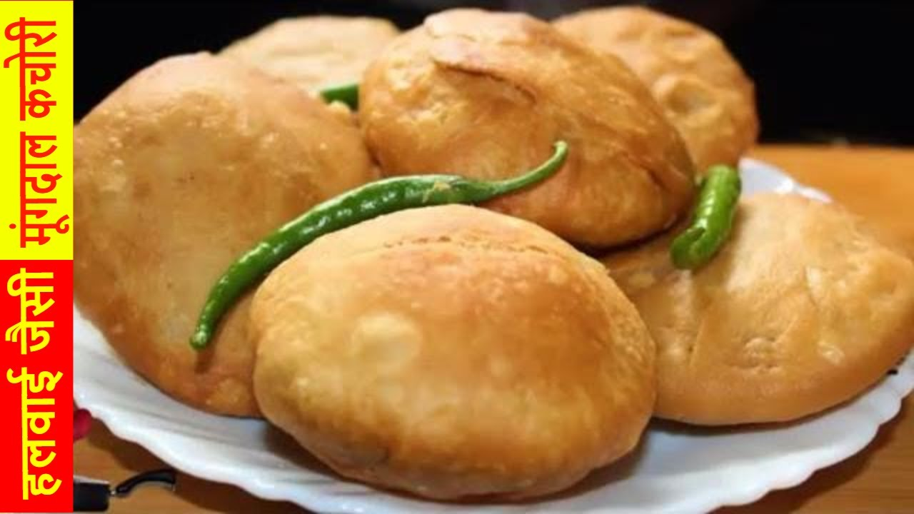 Moong Dal Kachori | moong dal kachori recipe | Indian Snacks Recipe | Khasta Kachori Recipe
