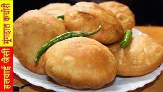 Moong Dal Kachori | Khasti Moong dal Kachori Recipe in hindi | Indian Snacks Recipe | Khasta Kachori