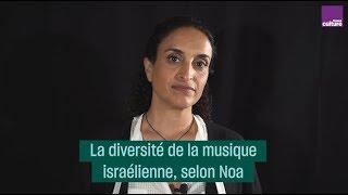 La diversité de la musique israélienne, selon Noa - #CulturePrime