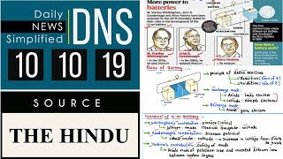 Daily News Simplified 10-10-19 (The Hindu Newspaper - Current Affairs - Analysis for UPSC/IAS Exam)