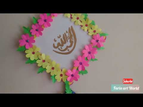 Diy beautiful flower frame | by using ice cream sticks | easiest .