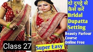 Bridal Dupatta Setting || Step by Step Double Dupatta ( BEAUTY PARLOUR COURSE SERIES)