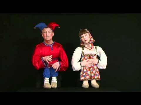 Драматизация сказок с куклами-марионетками